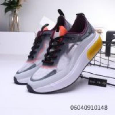 cheap quality Nike Air Max Dia sku 12